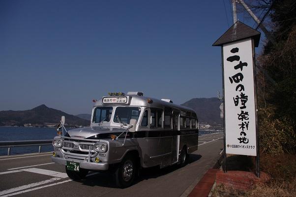 http://24hitomi.or.jp/%E9%8A%80%E3%83%90%E3%82%B92054a.jpg