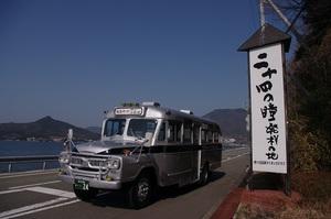 銀バス2054a.jpg