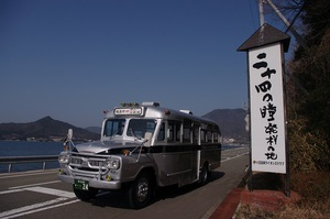 銀バス2054a.jpgのサムネール画像のサムネール画像