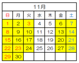 SnapCrab_NoName_2020-10-27_10-2-51_No-00.png