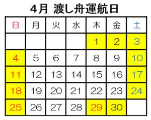SnapCrab_NoName_2021-3-28_12-18-9_No-00.png
