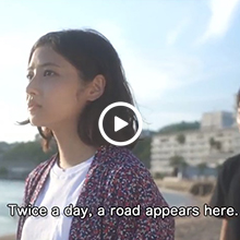 【Trailer】Shimako and Shodo Island